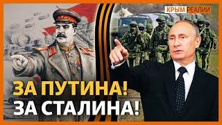Крым вернется в лоно матери Украины Крым Реалии ТВ