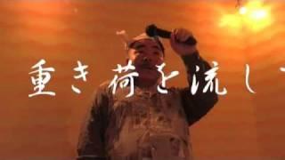 作詞: 清水みのる 作曲: 陸奥 明 昭和32年 「いつの日か帰る故郷や春...
