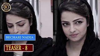 Bechari Nadia Episode 8 ( Teaser) - Top Pakistani Drama