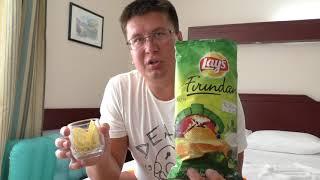 Чипсы Lays со вкусом Йогурта и Трав   Lays Potato Snack With Yogurt and Herbs Flavour