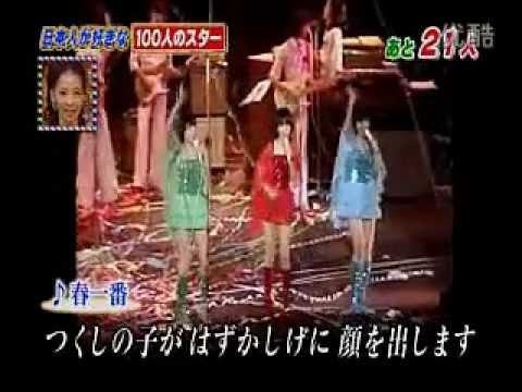 20120103 キャンディーズ