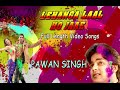 Download Lehanga Laal Ho Jaai [ Full Length  Songs Jukebox ] Holi 2015 - Pawan SIngh MP3 song and Music Video