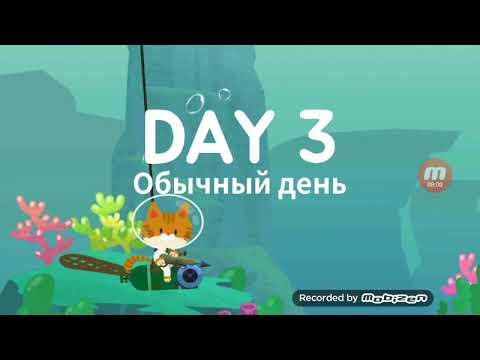 НОВАЯ ИГРА! THE FISHER CAT!!!