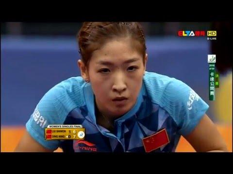 2016 Qatar Open (Ws-Final) LIU Shiwen - DING Ning [HD1080p] [Full Match/Chinese]