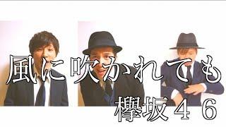 今回は、『第59回日本レコード大賞2017』にもノミネートされた欅坂46の...