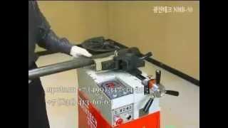 Бездорновый трубогибочный станок NMB 50(, 2013-02-03T18:06:12.000Z)
