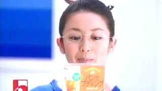 ハウス食品『パンでプディング』 CM 【酒井美紀】 2002/09