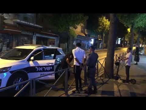 מעצר הצעיר שהיכה מפגינים באגרופן. צילום: לירן תמרי