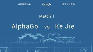 لأول مرة.. الذكاء الاصطناعي يتفوق على الإنسان في لعبة صينية معقدة