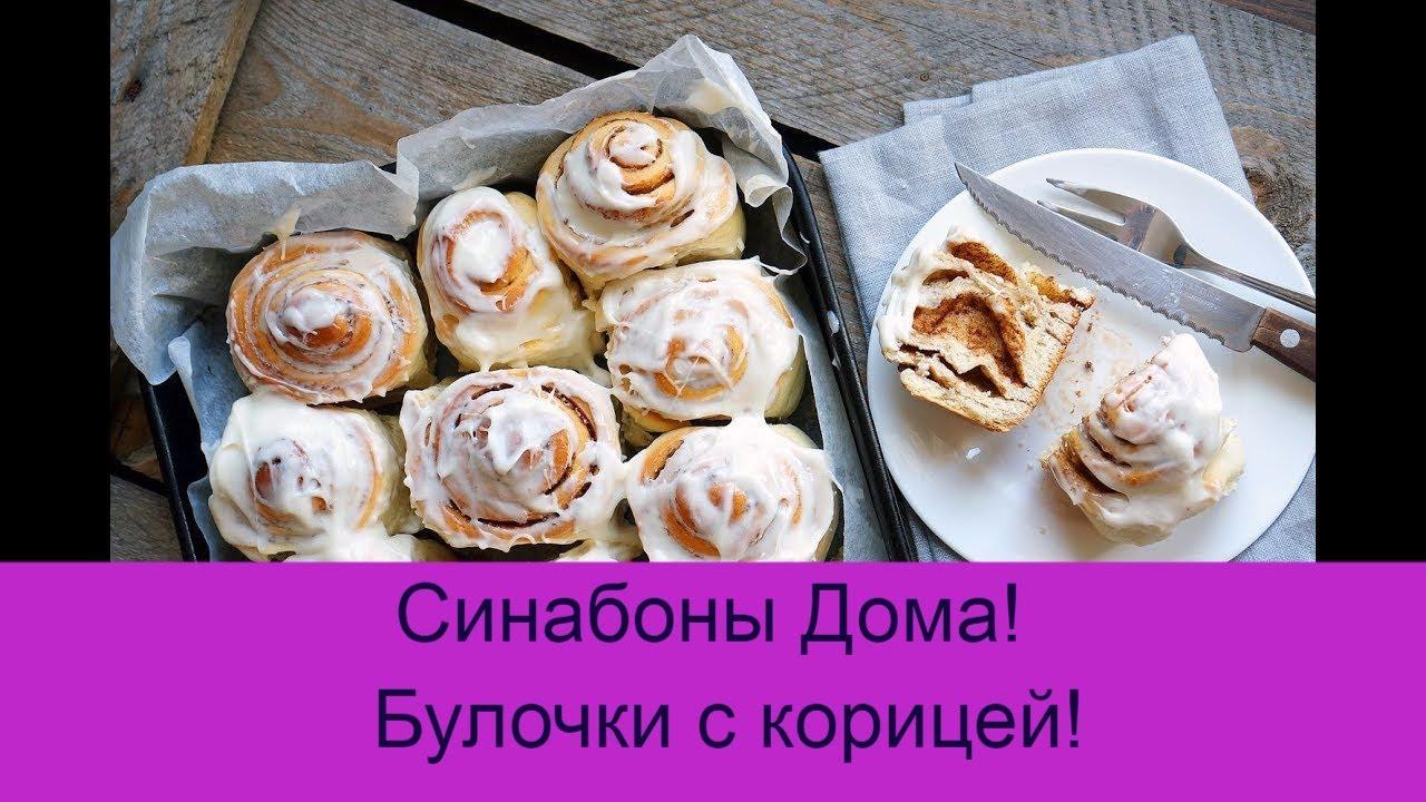 Из булочек рецепты с пошаговым фото