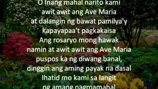 Awit sa Ina ng Santo Rosario Instrumental