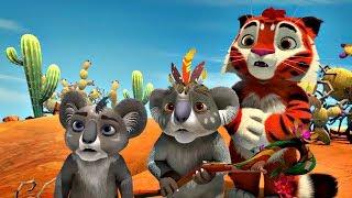 Лео и Тиг сборник серий с 31 по 33 Детям про животных Мультфильм HD