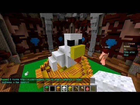 Minecraft:Играем в Мини-игры №7 | БИТВА СТРОИТЕЛЕЙ