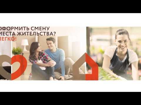 Санкт Петербургский центр доступного жилья