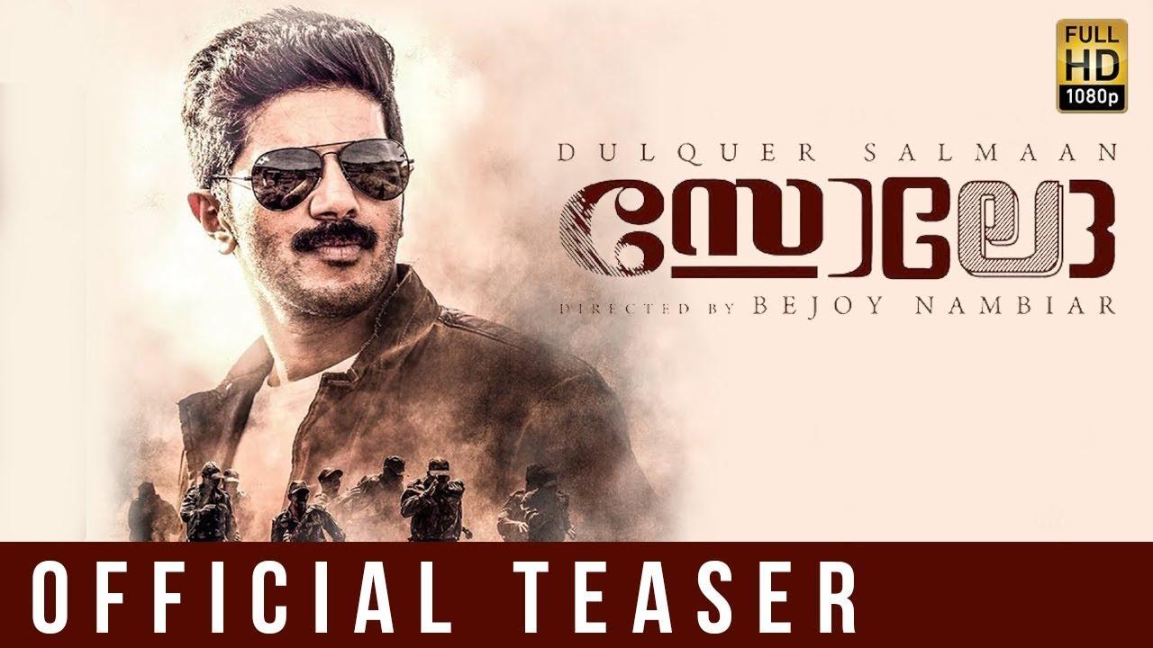 Solo - World of Rudra | Malayalam Teaser Review | Dulquer Salmaan , Neha Sharma | Bejoy Nambiar