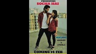 Socha Hai    Baadshaho    Dance Cover    Feat. Abhishek & Aindrila    Emraan Hashmi, Esha Gupta   
