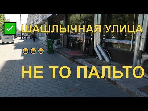 Тур в  Хуньчунь из Владивостока. ✅ Улица ресторанов саможар. Не все так хорошо. Хуньчунь. Китай 2019