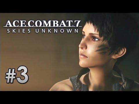 #3 投入空戰的囚犯《Ace Combat 7》