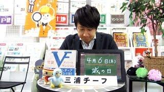 【4/6】賃貸不動産情報。豪栄道、宮沢りえ(身長167cm)の誕生日。ブログ...