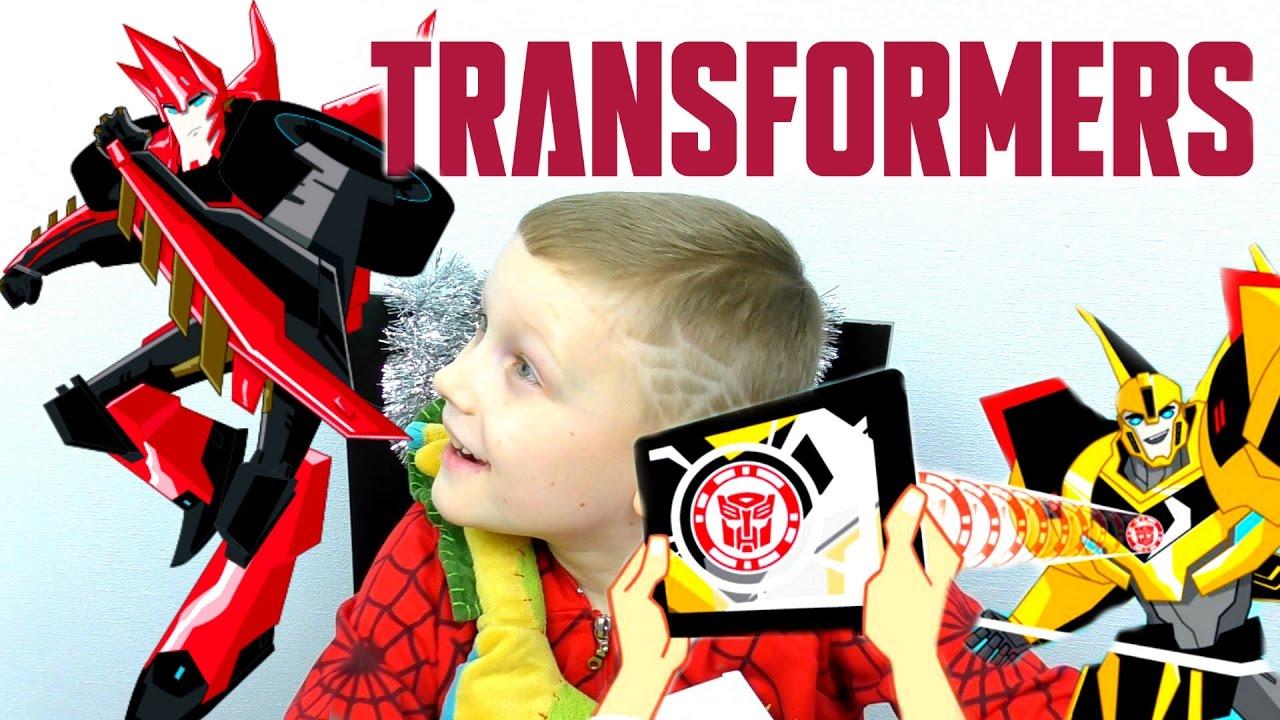 ТРАНСФОРМЕРЫ Автоботы Прайм Игрушки из мультика Мобильное Приложение Трансформеры Детское видео
