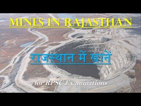 Mines In Rajasthan I (राजस्थान की खानें I) (Economy Of Rajasthan - RAS 2017)