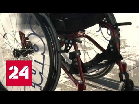 Родителям погибшего от спинально-мышечной атрофии ребенка посоветовали больше не рожать - Россия 24