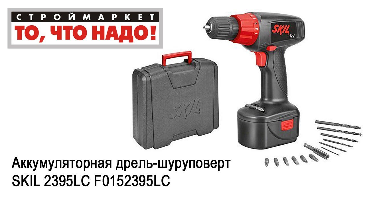 Аккумуляторная дрель-шуруповерт SKIL 2108NE F0152108NE. Купить .