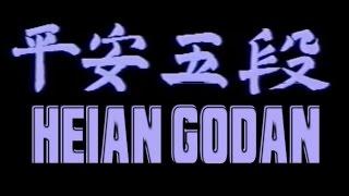 Video HEIAN GODAN-  KARATE KATA 5/26 download MP3, 3GP, MP4, WEBM, AVI, FLV Januari 2018