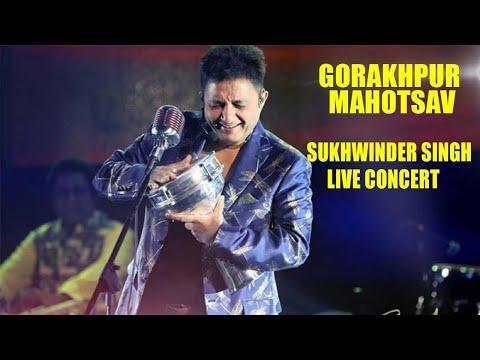 Kar Har Maidaan Fateh (SANJU)- #Sukhwinder Singh Live Show- Gorakhpur Mahotsava 2019 Mp3
