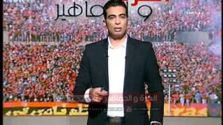 """شادى محمد لـ محمود الشامى """"لازم الاهلى فى جمله مفيده"""""""
