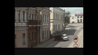 Фильм, снятый в Серпухове.