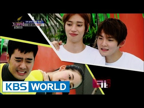 Let's Go! Dream Team II | 출발드림팀 II : Korea-Thailand Dream Team, part 1  (2015.11.19)