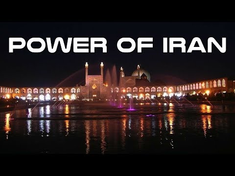 How strong is the Armed Forces of Iran