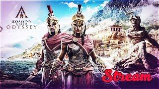 Assassin's Creed Odyssey - стрим С ДЕВУШКОЙ