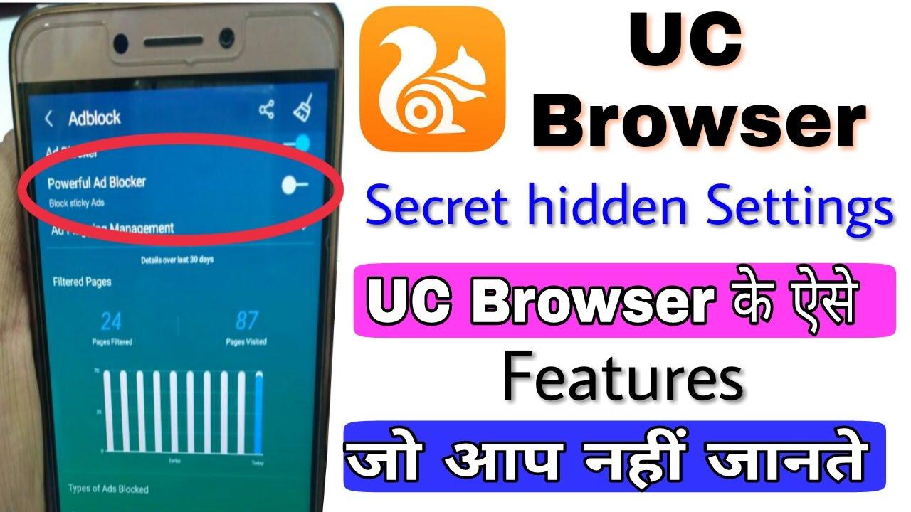 UC Browser MOD Apk [Ad-Free] Download Latest App 2019 » ModMafia co