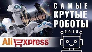 Найкрутіші роботи на Aliexpress: що купити в кіберпонеділок та інші розпродажі на Алиэкспресс?