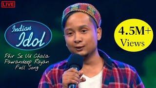 Phirse Ud Chala by Pawandeep Rajan Full Song #Pawandeep #GujjuMusic #IndianIdol