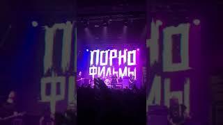 Порнофильмы - Уроки Любви (Киев, Бинго, 02.02.20)