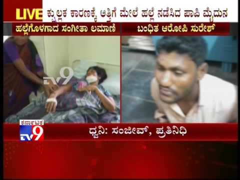 Gadag: Man Brutally Attacks Sister-in-Law with Lethal Weapons