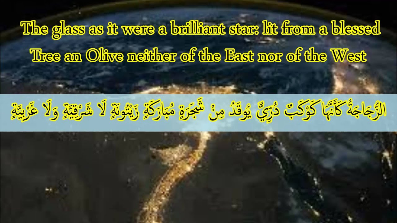 Free Read of Holy QUR'AN for Peace - Surah-An-Nur 24:1 - 24