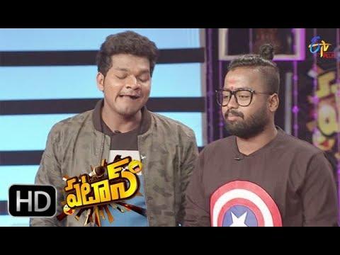 Patas  Avinash & Balveer Singh  Performance  7th February 2018  ETV Plus thumbnail