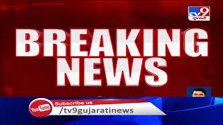 YES Bank to resume full banking service from March 18| TV9News