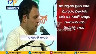 Rahul Gandhi Releases   Congress Manifesto   Karnataka