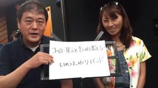 フジロックフェスティバルに出演する富士高校第34期の吉田茂と井上百合...