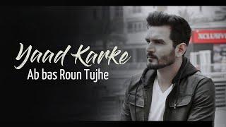 Gajendra Verma | Yaad Karke Lyrics | Latest Hit Song 2019