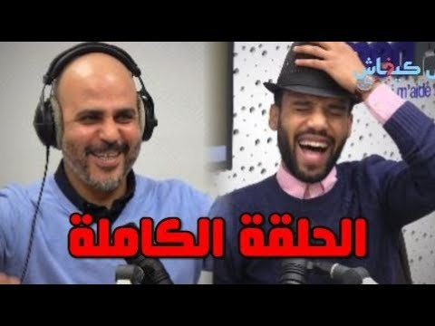 عبد العالي لمهر(طاليس) في قفص الاتهام.. الحلقة الكاملة