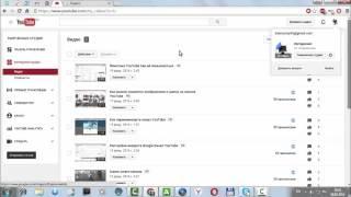Как записать видео более 15 минут на канале YouTube(В видео я расскажу о том, как записать видео более 15 минут на канале YouTube. Посетите мой cайт http://alira2.ru/ Вы узна..., 2016-03-14T01:51:20.000Z)