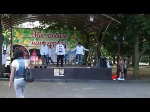 Флешмоб памяти Майкла Джексона, 25.06.2014 года, Армавир