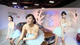 名模台北車展 Volvo 開場舞