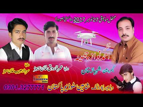 Sada Dil Wala Day Ahmad Nawaz Cheena New Latest Song 2018 By Shaheen Studio